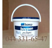 Краска для ПВХ профилей водорастворимая Boypen Bianca