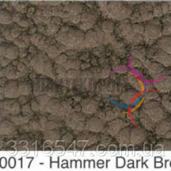 Молотковая краска Хаммертон 0,75л Hammerton Bianca Темно-Коричневый