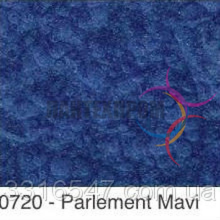 Молотковая краска Хаммертон 0,75л Hammerton Bianca Парламент Синий