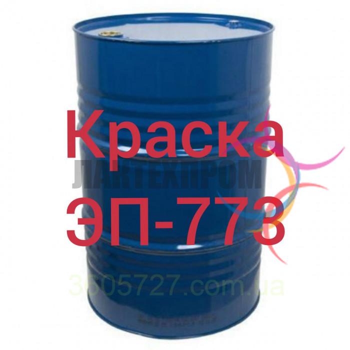 Эмаль ЭП-773 для защиты от щелочей при повышенной температуре