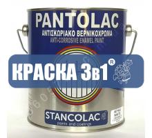 Грунт-эмаль Pantolac 3 в 1 по ржавчине