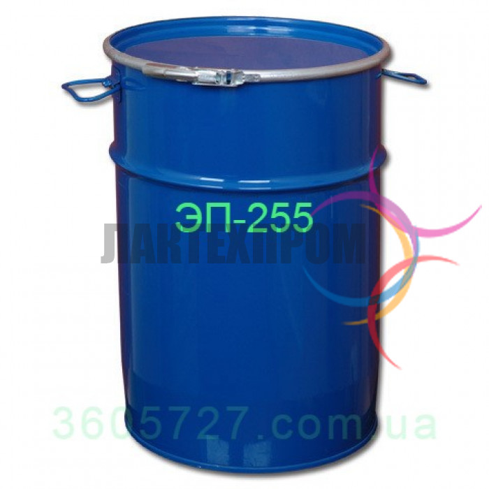 Эмаль ЭП-255 для антикоррозионной защиты металлических поверхностей изделий