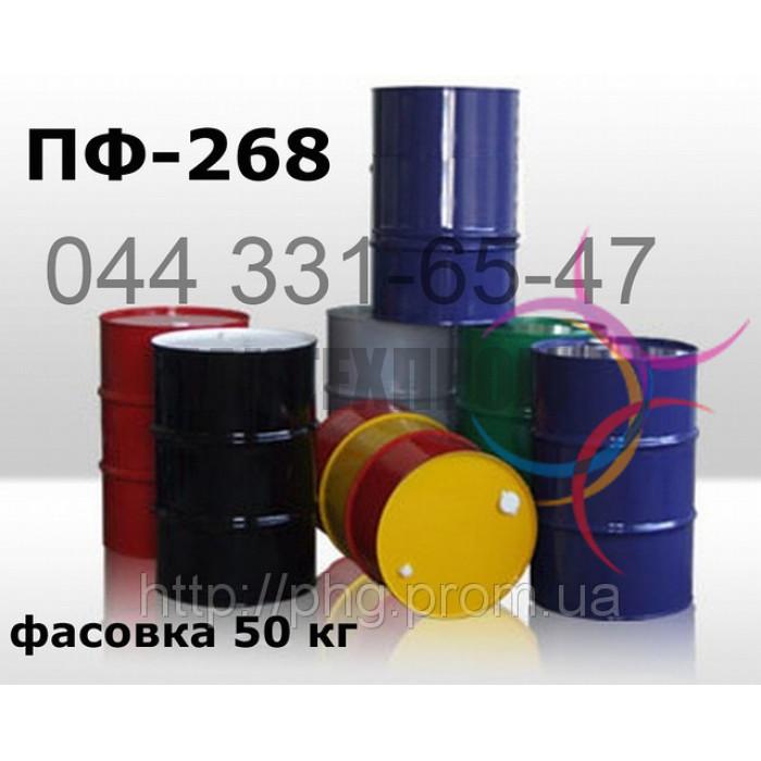 ПФ-268 Эмаль для покрытия окрашенных и неокрашенных полов