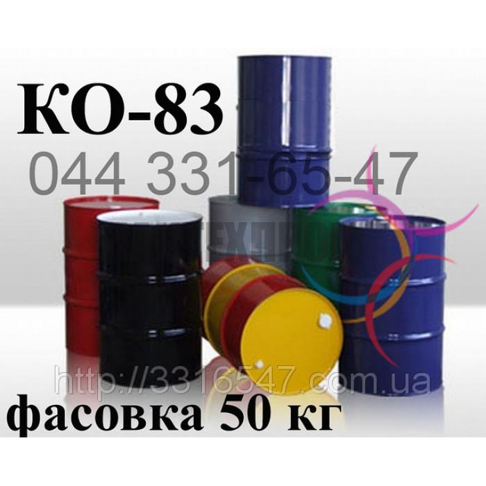 КО-83 Эмаль предназначается для окраски металла, оборудования, деталей автомобилей