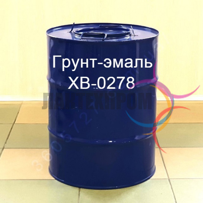 ХВ-0278 Грунт-эмаль защита от коррозии новых и старых металлических поверхностей