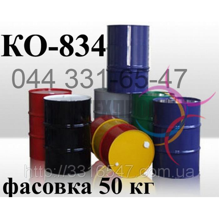 КО-834 Эмаль предназначена для окраски металла, покрытия стен, окраски фасадов
