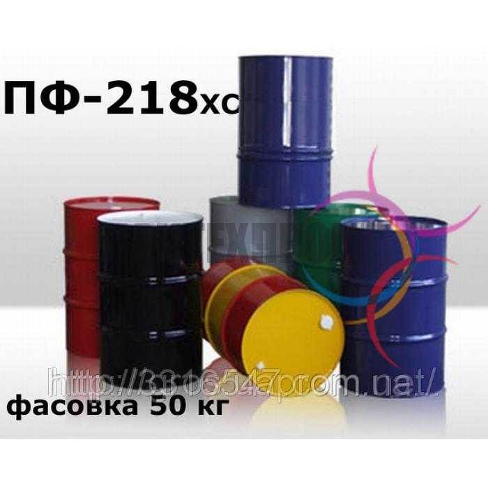 Эмаль ПФ-218 ХС для окраски приборов, механизмов и оборудования.