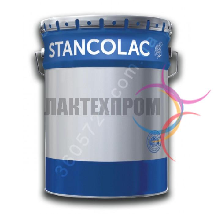 Хувер 576 - краска для агрессивной среды, бетон, металл