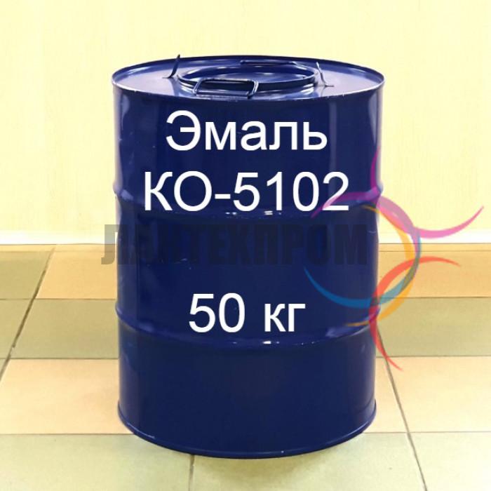 КО-5102, КО-5102К Эмаль для окраски металла, покраски алюминия и в качестве пищевой краски