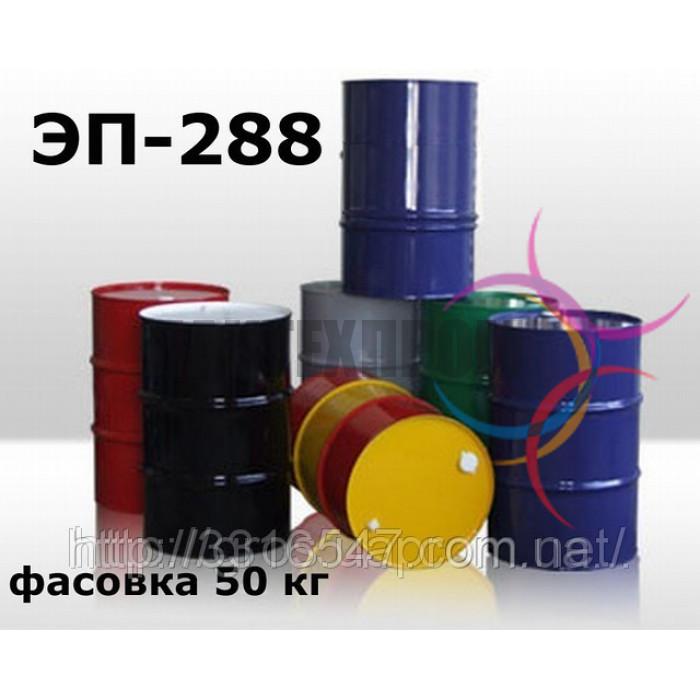 Эмаль ЭП-288 для окрашивания полупроводниковых приборов из стали, ковара, никеля