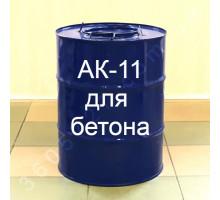 Краска акриловая АК-11 для бетона