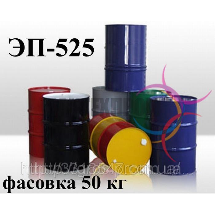 Эмаль ЭП-525 Предназначается для окраски предварительно загрунтованных поверхностей различных прибор