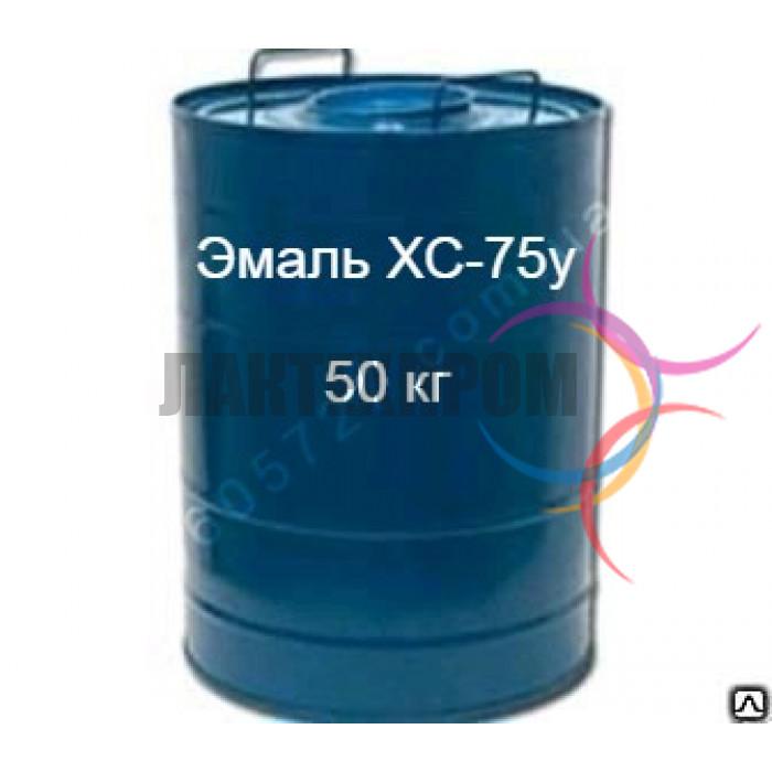Эмаль ХС-75у химическистойкая