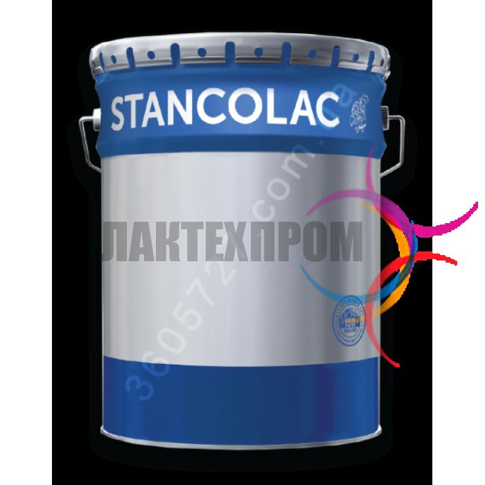 КРАСКА STANCOLAC 8005