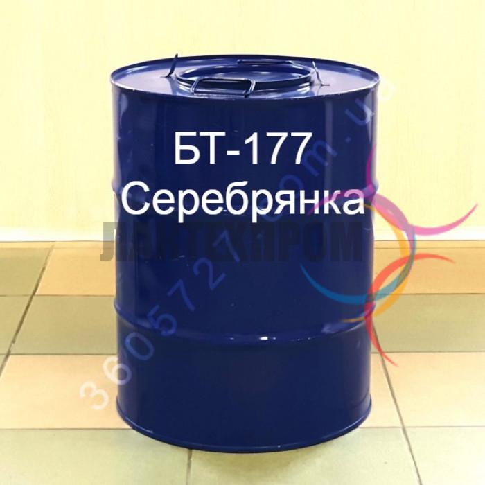 Эмаль БТ-177 серебрянка