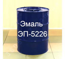 Эмаль ЭП-5226 для трубопроводов