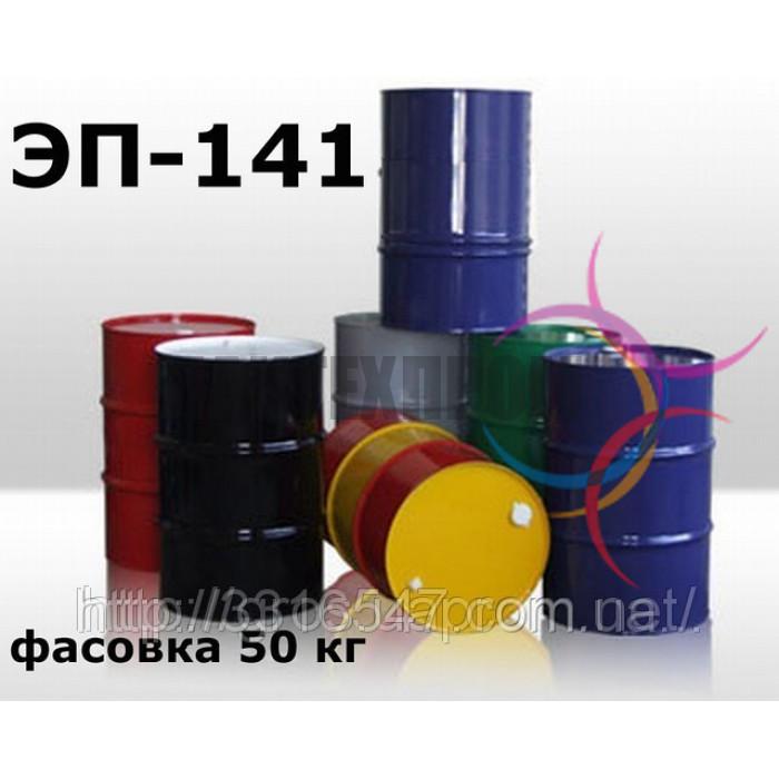 Эмаль ЭП-141 для защиты различных изделий от эррозионно-коррозионных повреждений, а также для маркир