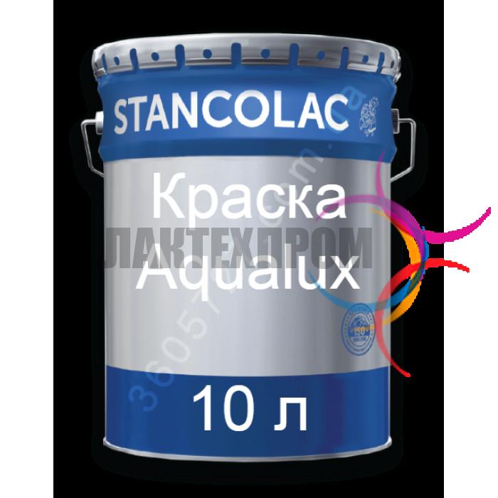 Краска для металла и дерева на водной основе Aqualux Stancolac