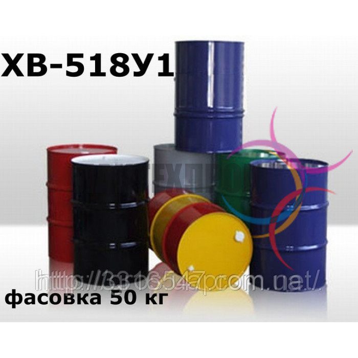 ХВ-518 У-1 Эмаль для окраски вооружения и боевой техники, а также для окраски стальных и алюминиевых
