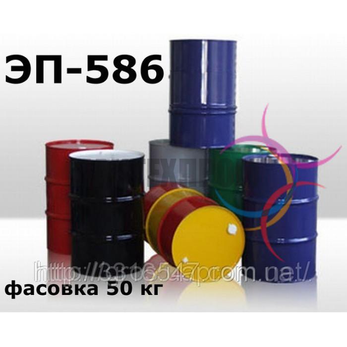 Эмаль ЭП-586 для защиты металлических деталей от эрозионно-коррозионных повреждений