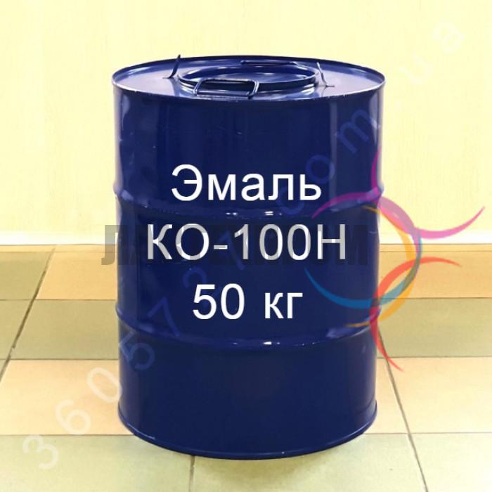 КО-100Н Эмаль Фасадная предназначена для антикоррозийного покрытия, окраски металла