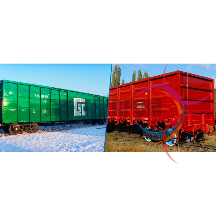 Эмаль ХС-119 для защиты предварительно загрунтованных поверхностей железнодорожных вагонов, цистерн