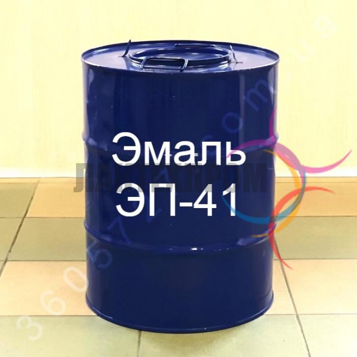 Эмаль ЭП-41 - защита от коррозии, полимерное покрытие металлических конструкций, окраска металла
