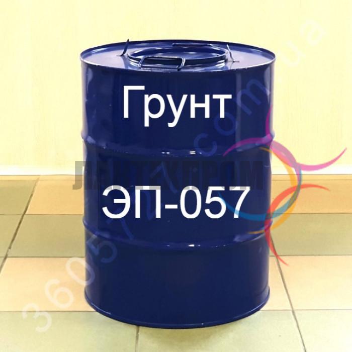 Грунт ЭП-057 Для протекторной защиты черных металлов, металлоконструкций, железнодорожного