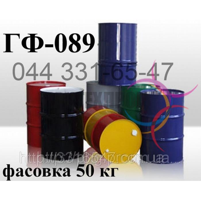 Грунт ГФ-089 атмосфероустойчивая грунтовка ГФ 089, обладает высокой прочностью