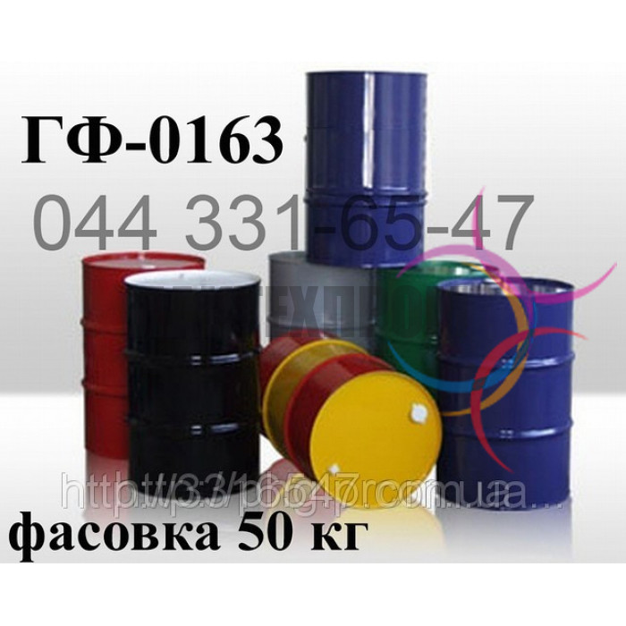 Грунтовка ГФ 0163 предназначена для грунтования поверхностей черных металлов, меди и ее сплавов