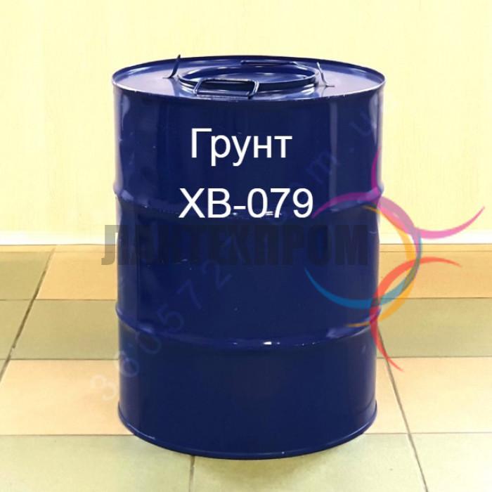 Грунт ХВ-079 для нанесения на металлическую поверхность