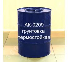 АК-0209 грунтовка термостойкая быстросохнущая