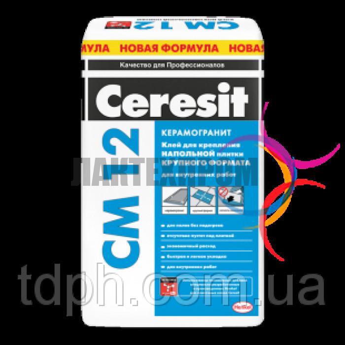 Клей для крепления напольной плитки Ceresit CM-12 Керамогранит (25кг)