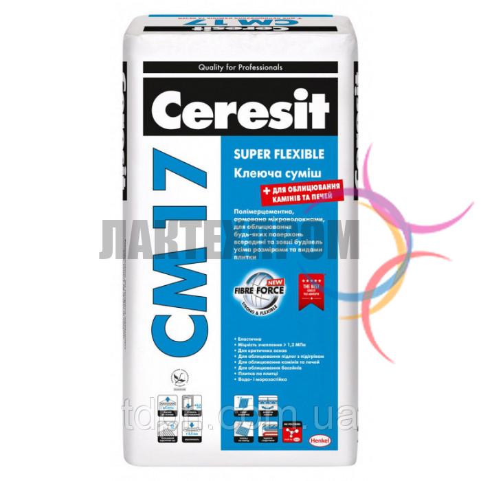 Клей для плитки Ceresit СМ-17 (25 кг) супер эластичный