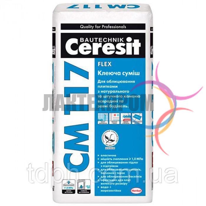 Клей для плитки Ceresit СМ-117 эластичный (25 кг)
