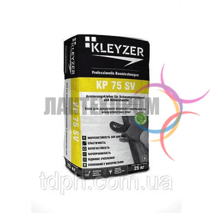 Клеящая смесь КР-75 sv для армирования теплоизоляциии (25 кг)