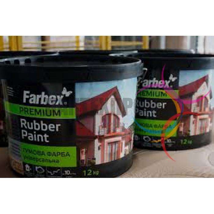 Резиновая краска для крыш, оцинковке, шифера, металлических и деревянных поверхностей Фарбекс