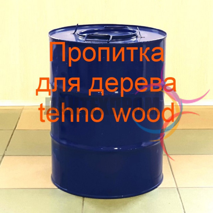 Пропитка для дерева tehnowood