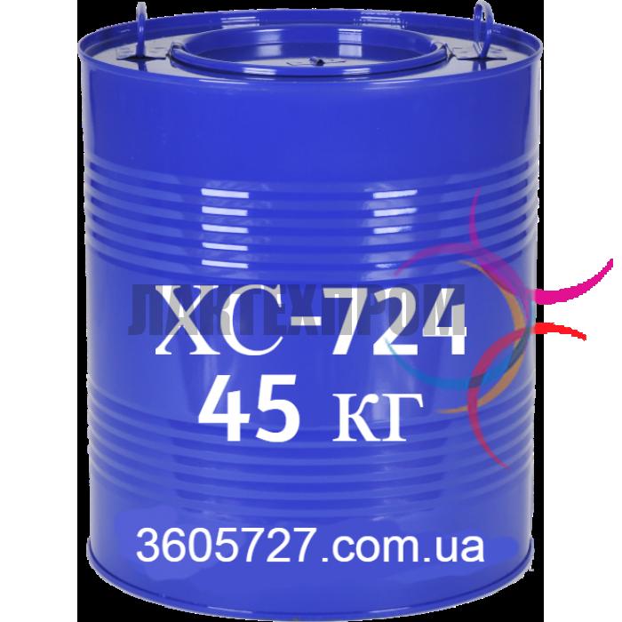 Лак ХС-724 лаки — для металлической поверхности, для приборов, оборудования и бытовой техники