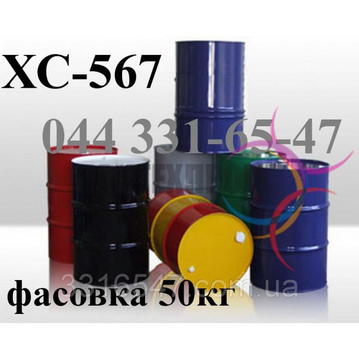 Лак ХC-567 лаки — для защиты и окрашивания древесины / для металлической поверхности / для приборов,