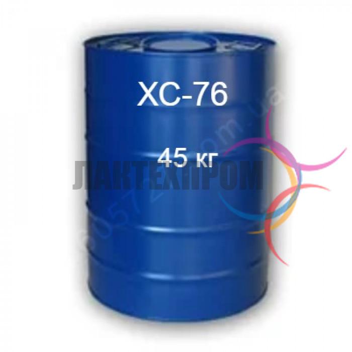 Лак ХС-76 лаки — сополимеро-винилхлоридные лаки — для металлической поверхности