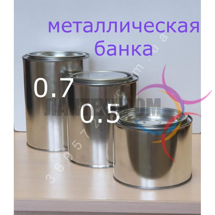 Металлическая банка 0,5л