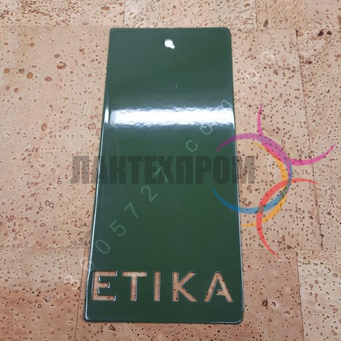 Краска порошковая полиэфирная Etika ral 6003 глянец