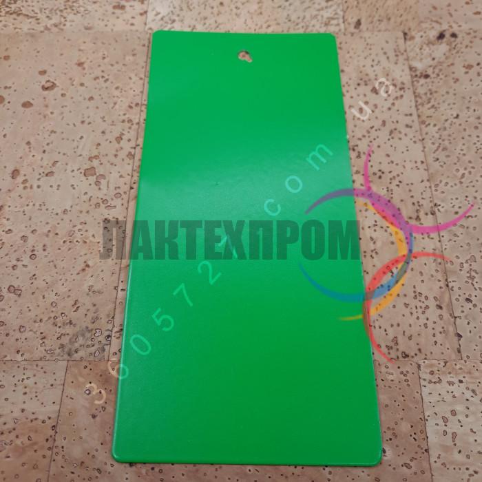 Краска порошковая зеленая полиэфирная Etika ral 6018 матовая