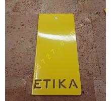 Краска порошковая полиэфирная Etika ral 1023 глянец elektro