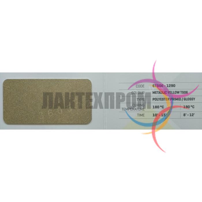 Золото порошковая краска metallic GOLD TS06 PE gloss elektro
