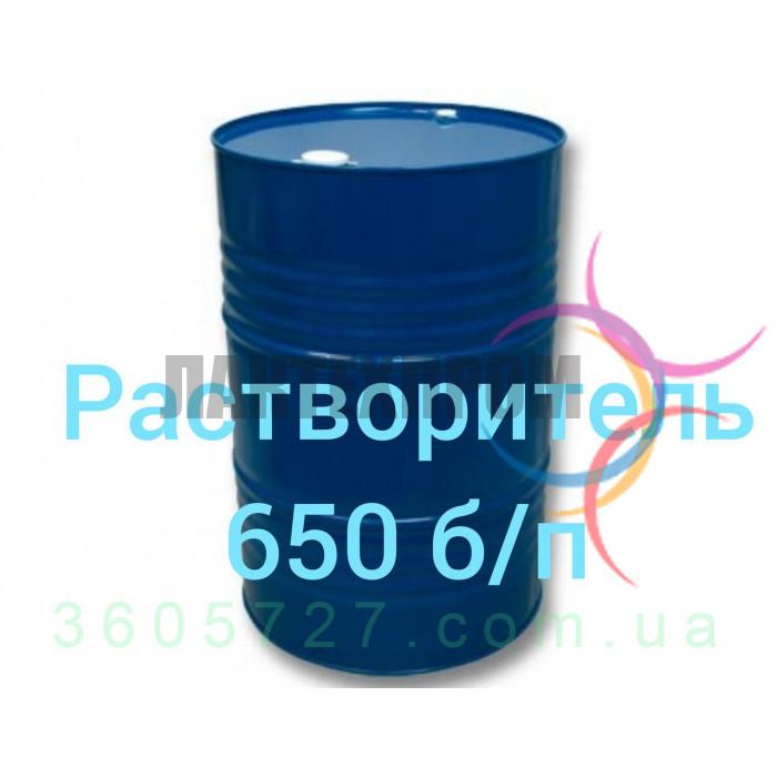 Растворитель 650 б/п(Р-650)