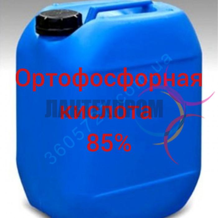 Ортофосфорная кислота 85% пищевая, Китай