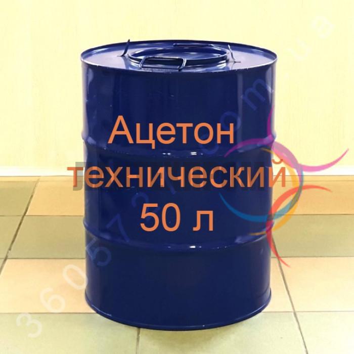 Ацетон, универсальный растворитель, 2-пропанон, диметилкетон