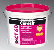 "Ceresit CТ-60 декоративная штукатурка ""барашек"" (25кг) акриловая база"